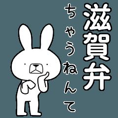 BIG Dialect rabbit [shiga]