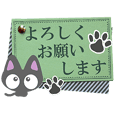 Chibi Kuro (Notepad)