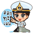 little thai marine