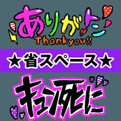 NEO madikawa Sticker