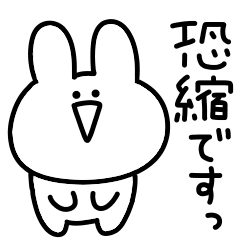 The loose honorific of a surreal rabbit