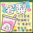 Customized message-Pearl milk tea