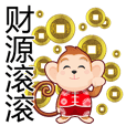 Lucky Baby Monkey