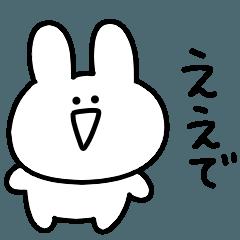 Surreal rabbit Kansai dialect
