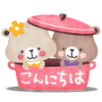 Child bear Sticker