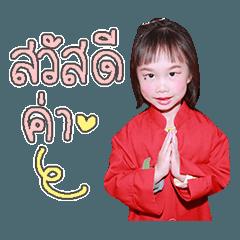 Nong Linin cute sticker