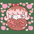 Valentine*girl