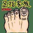 Toe Family