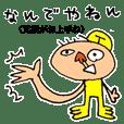 【関西弁編】太郎ちゃん8才が描きました。