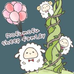 Mofomofu sheep family BIG Sticker