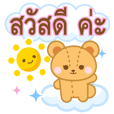 Teddy bear stickers-Thai-