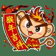 Happy Fire Monkey CNY