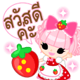 Strawberry&Rabbit -Thai-
