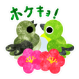 Pretty Little Bird Sticker
