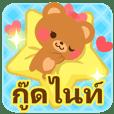 bear-Thai-