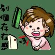 可愛小小P仔 Vol.2