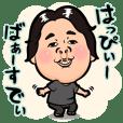 えんちゃんの日常 vol,1