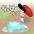 Johnny-san sticker