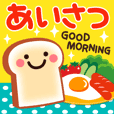 Everyday greeting sticker with smile