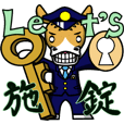 police horse kun