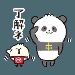 yi er panda Chinese restaurant