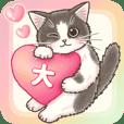 The gentle kitten's Big Sticker