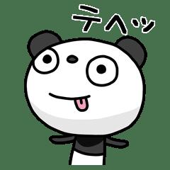 Marshmallow panda Pop touch style 7