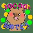 10000days anniversary