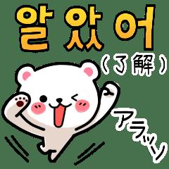 語 了解 韓国
