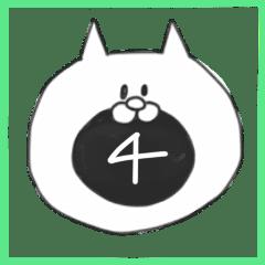 poyoon4