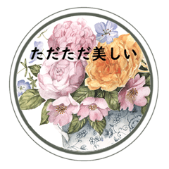 gentle colored flowers circle