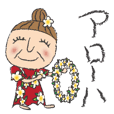 Happy Hawaiian Grandma Natsu