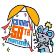 COMAS 50th anniversary character Komouse