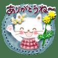 春と初夏♡大人女子の癒しスタンプ『挨拶』
