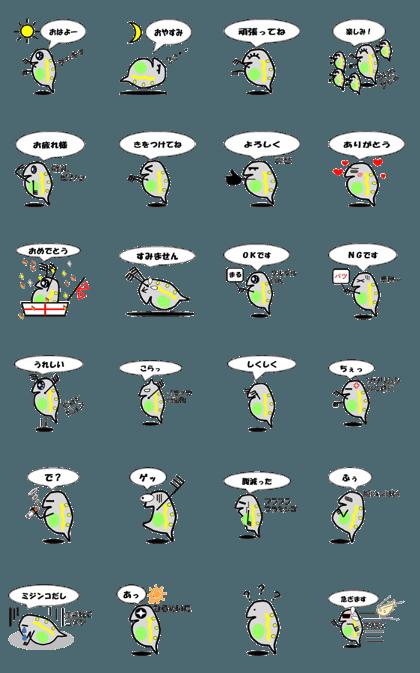 ミジンコですが(1)