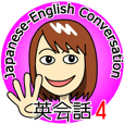Mirai-chan's Japanese-English stickers 4