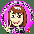 Easy英会話スタンプ by Mirai-chan 4