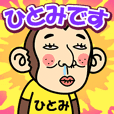 Hitomi is a Funny Monkey2