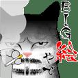 髭ぬこ BIG【仁義なき大阪頂上作戦】