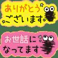 誤字をごまかす可愛いミノムシ【ネオン】