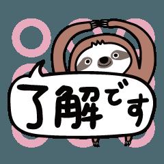 Sloth,Big character