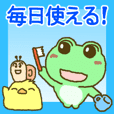 Frog's lucky sticker 3