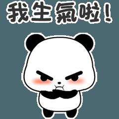Panda baby's daily life