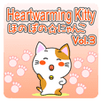 Heartwarming Kitty Vol.3