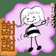 Monochrome Yosshy(Taiwan)