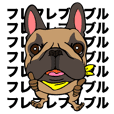 Frefrebullbull French bulldog