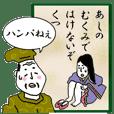 Ogura Hyakunin-ish