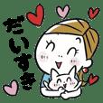【BIG】ママの応援スタンプ