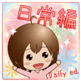 Sticker of the girl  daily ed.