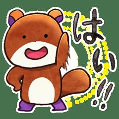 Kuuzaemon5